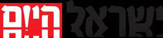 http://www.israelhayom.co.il/opinion/335511